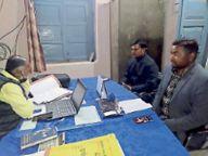 रायडीह के 13 गांवों में काटी गई बिजली फिर से चालू|गुमला,Gumla - Dainik Bhaskar