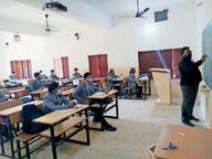 कॉमर्स कॉलेज में पहले दिन 2.76 % स्टूडेंट आए तो गर्ल्स कॉलेज में 10% ही|रतलाम,Ratlam - Dainik Bhaskar