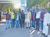 सरपंचों ने जड़े ग्राम पंचायतों पर ताले, सीईओ को भी दिया ज्ञापन|झालावाड़ (कोटा),Jhalawar (Kota) - Dainik Bhaskar