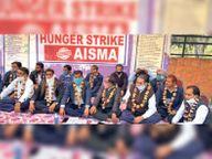 80 स्टेशन मास्टरों ने भूखे रहकर मंडल कार्यालय पर दिया धरना|बारां,Baran - Dainik Bhaskar