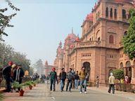 10 महीने बाद लौटी काॅलेजों की रौनक, 60% हाजिरी|अमृतसर,Amritsar - Dainik Bhaskar