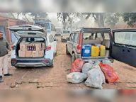ब्लॉक समिति मेंबर के घर में थी अवैध शराब, रेड हुई तो पुलिस को हथियार दिखा हुआ फरार पंजाब,Punjab - Dainik Bhaskar