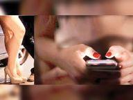 बातों ही बातों में अपने और दूसरों के उतरवा देती हैं कपड़े, वीडियो रिकॉर्ड कर ब्लैकमेल करती हैं|जालंधर,Jalandhar - Dainik Bhaskar