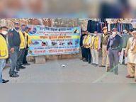 राष्ट्रीय सड़क सुरक्षा माह के तहत सड़क सुरक्षा-जीवन रक्षा बैनर का विमोचन|कुचामन,Kuchaman - Dainik Bhaskar