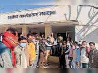 कृषि कानूनों को निरस्त करने की मांग को लेकर शिक्षकों ने ज्ञापन दिया|मकराना,Makrana - Dainik Bhaskar