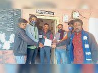 डीडवाना में तांडव वेब सीरीज पर प्रतिबंध की मांग रखी|डीडवाना,Didwana - Dainik Bhaskar