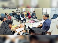 योजनाओं का लाभ जरुरतमंदों तक पहुंचाएं अधिकारी|गोपालगंज,Gopalganj - Dainik Bhaskar