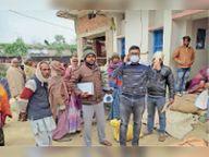 टीम की जांच में कई पीडीएस दुकानें मिलीं बंद|पटना,Patna - Dainik Bhaskar