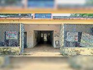 गड़बड़ी के अारोप में वार्ड सदस्य, सचिव व सर्विसिंग सेंटर के मालिक पर कार्रवाई|जहानाबाद,Jehanabad - Dainik Bhaskar