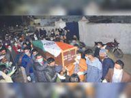 मेजर फैजुल्लाह घाटगेट कब्रिस्तान में सुपुर्द-ए-खाक, संदिग्ध परिस्थितियों में हुई थी माैत|जयपुर,Jaipur - Dainik Bhaskar