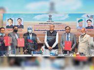 बीकानेर सहित चार जिलों में है 1 लाख करोड़ का पोटाश, अब होगा खनन|बीकानेर,Bikaner - Dainik Bhaskar