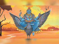 22 को शनि स्वराशि मकर में श्रवण नक्षत्र में करेंगे प्रवेश, सभी राशियों पर होगा असर|बीकानेर,Bikaner - Dainik Bhaskar