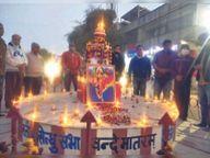 शहीद हेमू कालाणी के बलिदान दिवस पर दीपोत्सव|बीकानेर,Bikaner - Dainik Bhaskar