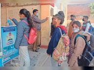 पोद्दार कॉलेज में नियमित कक्षाएं प्रारम्भ|भरतपुर,Bharatpur - Dainik Bhaskar
