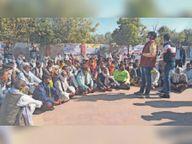 ट्रैक्टर-ट्राॅली चोरी के मामले में एसपी कार्यालय पर किसानों ने किया प्रदर्शन|भरतपुर,Bharatpur - Dainik Bhaskar
