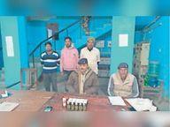 रामगढ़ में शराब तस्करी मामले में तीन गिरफ्तार|भभुआ,Bhabhua - Dainik Bhaskar