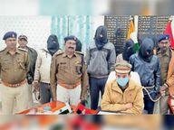 कट्टा व कारतूस के साथ चार साइबर ठग और एक हत्यारोपित चढ़ा पुलिस के हत्थे|शेखपुरा,Shekhapura - Dainik Bhaskar