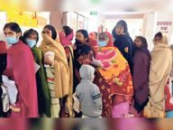 ठण्ड के मौसम में बढ़ीं बीमारियां, सदर अस्पताल में लगी रही मरीजों की भीड़|शेखपुरा,Shekhapura - Dainik Bhaskar