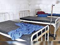 अस्पतालों में सफल नहीं हो रही सतरंगी चादर योजना|शेखपुरा,Shekhapura - Dainik Bhaskar