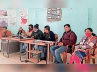 सर्वे संबंधी कार्यों की समीक्षा के दौरान दिए गए निर्देश|शेखपुरा,Shekhapura - Dainik Bhaskar
