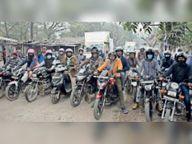 चौथे दिन मोटर यान निरीक्षक के नेतृत्व में निकाली बाइक जागरुकता रैली सीतामढ़ी,Sitamarhi - Dainik Bhaskar