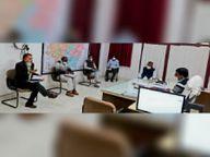 अवैध व हथकढ़ी शराब के खिलाफ चलेगा अभियान, कलेक्टर ने ली समीक्षा बैठक|सिरोही,Sirohi - Dainik Bhaskar