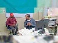 ई-कैंप में टेलीमेडिसिन से देश के बड़े डॉक्टरों ने की 17 मरीजों की स्क्रीनिंग, 6 नए मरीज मिले|जगदलपुर,Jagdalpur - Dainik Bhaskar