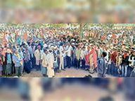 जंगल व देव स्थल बचाने निकाली रैली, बीएसएफ कैंप का विरोध|कांकेर,Kanker - Dainik Bhaskar