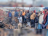 सिलेंडर फटने से लगी आग में 5 लाख का सामान राख, एक युवक झुलसा|दरभंगा,Darbhanga - Dainik Bhaskar