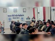 डायस्पोरा अध्ययन केंद्र का वीसी ने किया लोकार्पण|मोतिहारी,Motihari - Dainik Bhaskar