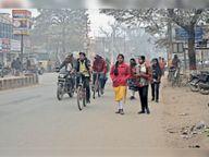 जिले में 72 घंटे तक चलेगी पछिया हवा, ठंड और कनकनी रहेगी बरकरार, 26 के बाद राहत|मोतिहारी,Motihari - Dainik Bhaskar