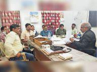 रीडिंग की क्रॉस चेकिंग और वसूली पर दिया जोर राजनांदगांव,Rajnandgaon - Dainik Bhaskar