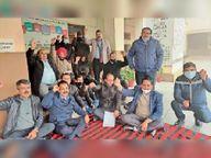 एसोसिएट ग्रेड की मांग को लेकर प्राध्यापकों का प्रदर्शन|जालंधर,Jalandhar - Dainik Bhaskar