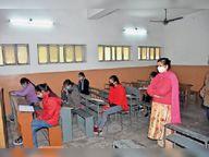 शहर के कॉलेज 10 महीने बाद खुले, पहले दिन कम ही रही स्टूडेंट्स की उपस्थिति पंजाब,Punjab - Dainik Bhaskar
