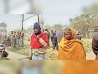साइकिल से गिरकर एक वृद्ध की हुई मौत|लखीसराय,Lakhisarai - Dainik Bhaskar