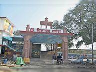 बड़े खर्चे के बाद भी रुका हुआ है सफर; इन दो नए स्टेशनों पर ट्रेन नहीं रुकती और न टिकट मिलते|उज्जैन,Ujjain - Dainik Bhaskar