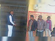 363 ग्राम पंचायतों के भवनों पर जड़ा ताला, मनरेगा छाेटे-छाेटे काम और गांवों की स्वच्छता भी प्रभावित|डूंगरपुर,Dungarpur - Dainik Bhaskar
