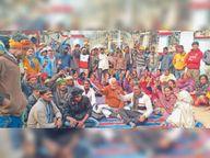 नगर निगम कार्यालय में तालाबंदी व प्रदर्शन के बाद सफाईकर्मी हड़ताल पर गए आरा,Ara - Dainik Bhaskar