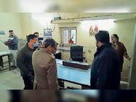 चुनावों से ऐन पहले जगराओं नगर कौंसिल दफ्तर में विजिलेंस ने की छापेमारी, सड़कों की जांच भी की लुधियाना,Ludhiana - Dainik Bhaskar
