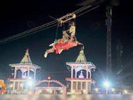 रामलीला; रोप वे पर उड़ते हनुमान लाए पर्वत विदिशा,Vidisha - Dainik Bhaskar