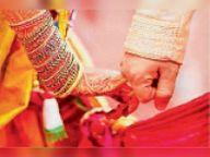इस साल बढ़ेगा शादियों का उत्साह, मई के बाद जून में 13 और अप्रैल में 8 दिन शुभ|बांसवाड़ा,Banswara - Dainik Bhaskar