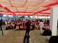प्रशासन ने 10 गांवाें की जमीन की गाइडलाइन बताई, किसानों ने कहा- बहुत कम है मुआवजा बैतूल,Betul - Dainik Bhaskar