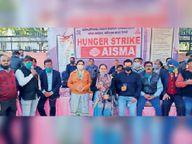 स्टेशन मास्टर्स ने भूख हड़ताल कर डीआरएम ऑफिस पर दिया धरना|कोटा,Kota - Dainik Bhaskar