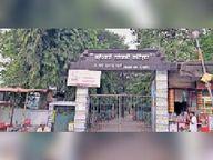 24 जनवरी को एकल पाली में 17 केंद्रो में 3672 अभ्यर्थी होगें शामिल|कटिहार,Katihar - Dainik Bhaskar