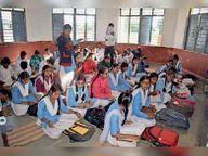 कहीं बिना अवकाश शिक्षक अनुपस्थित तो कहीं दोपहर में पहुंचते हैं पढ़ाने|दमोह,Damoh - Dainik Bhaskar