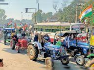 40 दिन से धरना जारी, ट्रैक्टर यात्रा निकाल समर्थन देने पहुंचे अभय चौटाला, बोले- 26 की परेड में भी जाएंगे|रेवाड़ी,Rewari - Dainik Bhaskar