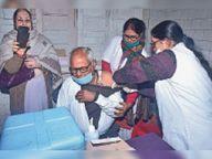 50% से भी कम टीकाकरण ने बढ़ाई चिंता, तब सीएस एसीएमओ समेत डाक्टरों ने लिया टीका, अब 70% हुआ|मुजफ्फरपुर,Muzaffarpur - Dainik Bhaskar