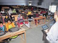 इस सत्र में पहली बार लगी महाविद्यालय में क्लास प्रोफेसर ने भी कई दिनों बाद ऑफलाइन पढ़ाया|शाजापुर (उज्जैन),Shajapur (Ujjain) - Dainik Bhaskar