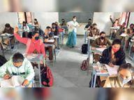 बोर्ड परीक्षा की तैयारी में जुटे निजी स्कूल, सरकारी में काेर्स भी पूरा नहीं हुआ|उदयपुर,Udaipur - Dainik Bhaskar