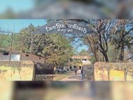 भोजपुर के 53,765 परीक्षार्थी 39 केंद्रों पर देंगे मैट्रिक परीक्षा आरा,Ara - Dainik Bhaskar